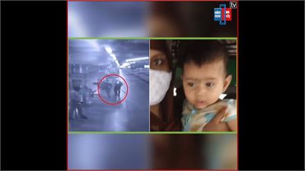 ट्रेन के पीछे दौड़कर RPF जवान ने भूखी बच्ची को पहुंचाया दूध