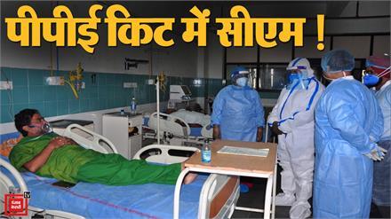जब PPE Kit पहनकर CM Manohar Lal  करने लगे Corona वार्ड का दौरा, हैरान रह गए मरीज