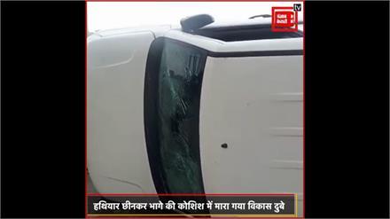 एनकाउंटर में मारा गया आठ पुलिसकर्मियों का हत्यारा विकास दुबे, जानिए क्या बोले एसएसपी दिनेश कुमार