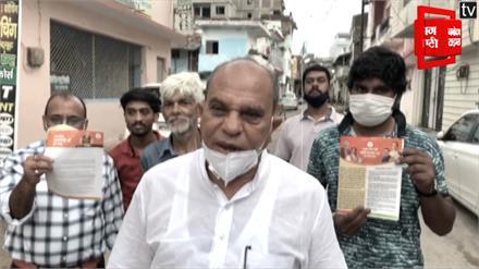 BJP सांसद का बड़ा बयान- ऐसी क्या मजबूरी थी कि शिवराज ने बिसेन को मंत्री नहीं बनाया