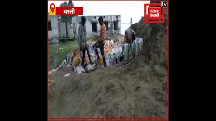 UttarPradesh:  खतरे के निशान से ऊपर बह रही घाघरा नदी,  लोगों में दहशत