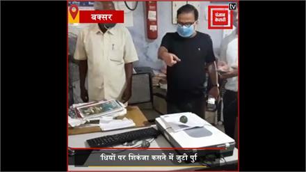 Buxar में दिनदहाड़े Bank of india में डकैती, स्टाफ को बंधक बनाकर 4.60 लाख रुपए ले उड़े बदमाश