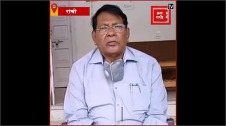 Rajasthan की तरह Jharkhand में सरकार को उथल-पुथल करने की कोशिशों में लगी है BJP- रामेश्वर उरांव