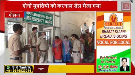 पुलिसकर्मियों की हत्या मामला : Police ने सुशीला के घर से सिपाही रविंदर का फोन किया बरामद