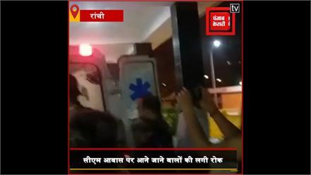 CM हेमंत सोरेन ने खुद को किया Home Quarantine, प्रदेश में 24 घंटों में 2 लोगों की हुई कोरोना से मौत