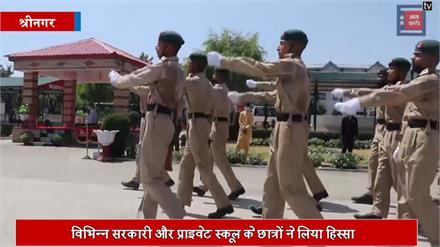 छात्रों ने किया श्रीनगर के आर्मी के 15 कोर कैंप का दौरा... देश की रक्षा के लिए हुए प्रेरित