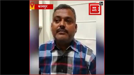 STF की पूछताछ में विकास दुबे ने लिया था BJP MLA का नाम, विधायकों ने आरोपों को किया खारिज