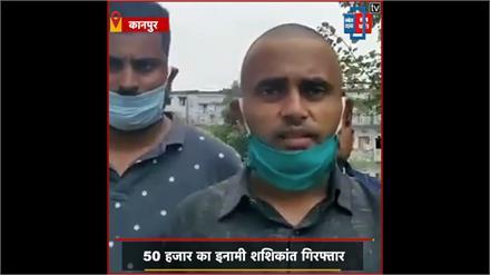 अमर और प्रभात ने की थी सीओ देवेंद्र मिश्र की हत्या, 25 से 30 लोग घटनास्थल पर थे मौजूदe