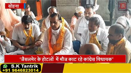 बीजेपी सांसद जौनापुरिया ने राजस्थान सरकार पर बोला हमला, कहा- सरकार मस्त, जनता त्रस्त