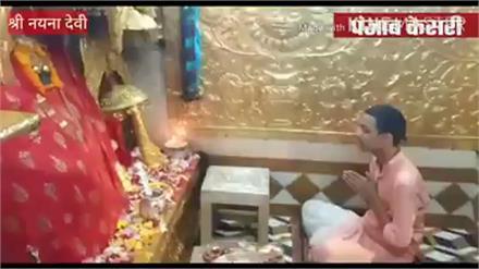 मां नयना देवी की शयन आरती Live