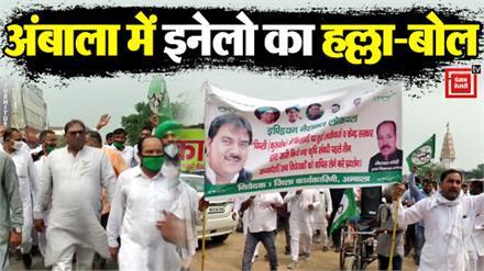BJP नागनाथ, तो Congress सांपनाथ हैः Abhay Chautala