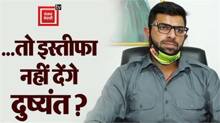 Dushyant सत्ता छोड़ेंगे, तो कांग्रेस आएगी...फिर Hooda किसानों को लूटेगाः Digvijay