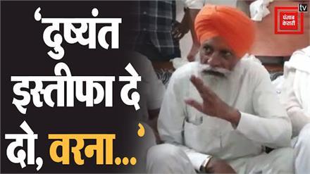 Haryana में Dushyant और Anil Vij ने शर्म बेच खाई हैः Chadhuni