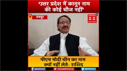 'उत्तर प्रदेश में कानून नाम की कोई चीज नहीं, राष्ट्रपति शासन लागू होना चाहिए'