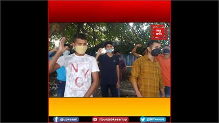 Uttarakhand: 6 साल से पुलिस विभाग में नहीं निकली वैकेंसी, बेरोजगारों ने भर्ती की मांग को लेकर किया प्रदर्शन