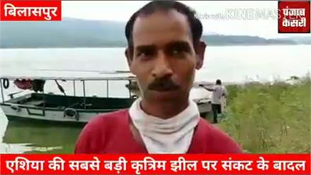 Asia की Biggest कृत्रिम Lake पर संकट, जल्द Step ना उठाया तो Govind Sagar को होगा नुकसान