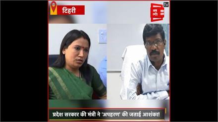 मंत्री ने सीनियर IAS की जताई 'अपहरण' की आशंका, Kishora Upadhyay ने CM Rawat पर साधा निशाना
