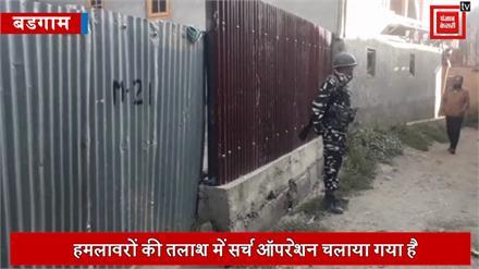बडगाम में बीडीसी अध्यक्ष भूपिंदर सिंह की गोली मारकर हत्या...