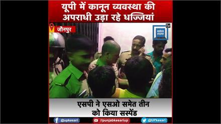 कानून व्यवस्था की अपराधी उड़ा रहे धज्जियां, पुलिस के सख्त एक्शन के बाद भी नहीं मान रहे अपराधी