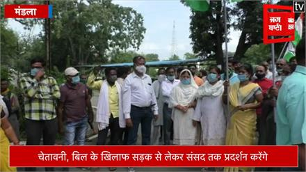किसान विरोधी बिल के खिलाफ कांग्रेस, दी सड़क से लेकर संसद तक उग्र आंदोलन की चेतावनी