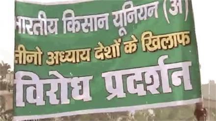 Palwal की सड़कों पर किसानों का जुलूस मार्च, देवीलाल पार्क से मीनार गेट तक खोला मोर्चा