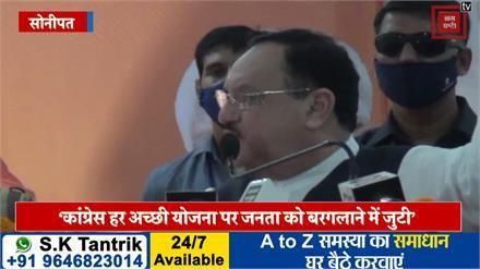सोनीपत में बीजेपी अध्यक्ष ने किसानों से कहा- MSP थी, है और रहेगी