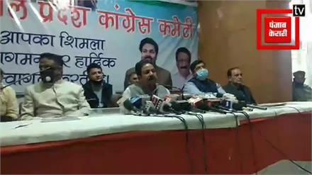 शिमला से हिमाचल कांग्रेस प्रभारी राजीव शुक्ला: Live