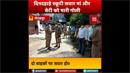 लगातार हो रही पुलिसिया कार्रवाई के बाद भी नही है बदमाशों में पुलिस का खौफ, किया बड़ा कांड