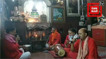 बाबा बालक नाथ मंदिर दियोटसिद्ध से रविवार सन्ध्या की आरती Live..