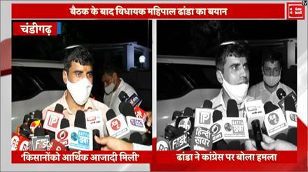 CMKhattar की विधायकों केसाथ हुई बैठक, सुनिए क्या बोले MLA Mahipal Dhanda