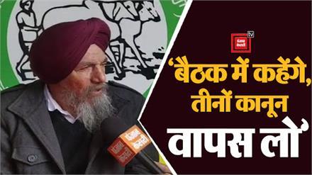 सरकार संग 11वें दौर की बातचीत से पहले Farmer Leader Jogendra Singh से खास बातचीत