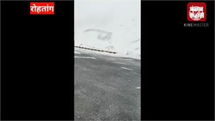 मौसम ने बदली करवट,रोहतांग दर्रे सहित अटल टनल के छोर में हलकी बर्फबारी शुरू