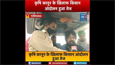 गणतंत्र दिवस के मौके पर ट्रैक्टर मार्च निकालने को किसान तैयार, दिल्ली पुलिस ने बढ़ाई सुरक्षा