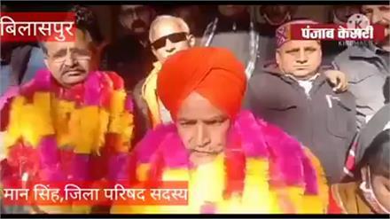बिलासपुर के स्वाहण वार्ड से जीते मानसिंह ने जनता के सिर बांधा जीत का सेहरा