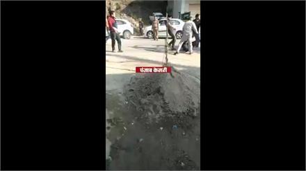 Mandi में बीच सड़क भिड़े दो गुट,ऐसे लोगों पर कारवाई जरूरी