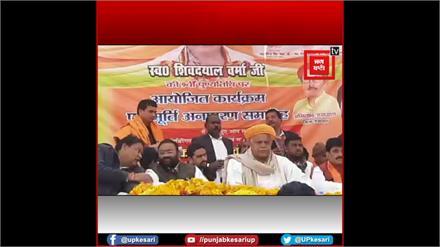 BJP सांसद वीरेंद्र सिंह मस्त का बड़ा बयान, बोले- पूरे UP में मुझसे ज्यादा ताकतवर कोई नेता नहीं