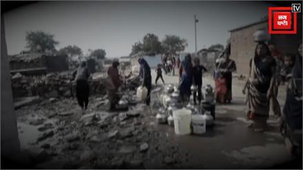 बीजेपी सांसद के गोद लिए गांव के हालत देखिये... ना पानी, ना शौचालय और ना ही...