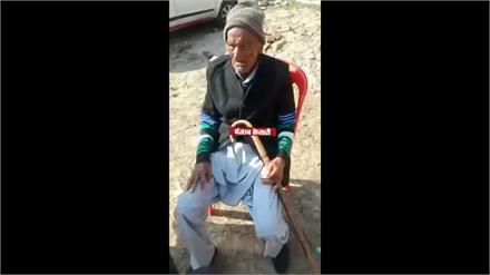 हमीरपुर की दीघा पंचायत के 108 वर्षीय गंगा राम ठाकुर ने डाला वोट