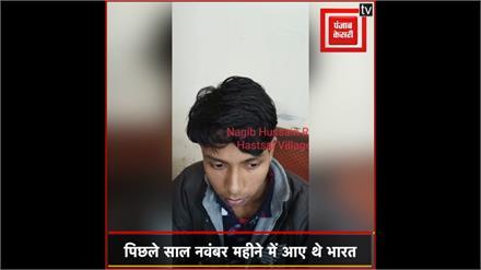 अवैध रूप से भारत में रह रहे दो विदेशियों को पुलिस ने किया गिरफ्तार