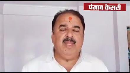 पंजाब बीजेपी के नेता राजेश चौधरी ने  मांगा मतदाताओं से समर्थन