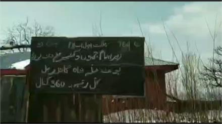 - देखिए... कश्मीर में कैसे अपनी हालत पर आंसू बहा रही ऐतिहासिक धरोहर, जो कभी रहती थी चर्चा में