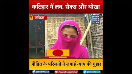 घर में काम करने वाली नाबालिग लड़की को शादी का झांसा देकर बनाए शारीरिक संबंध, फिर कराया गर्भपात