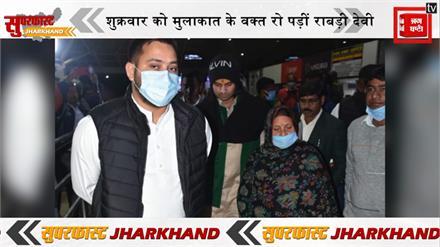 Superfast Jharkhand II झारखंड की 10 बड़ी खबरें II Jharkhand Superfast