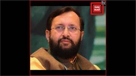 दिल्ली हंगामे के बाद केंद्रीय मंत्री जावड़ेकर ने की प्रेस कॉन्फ्रेंस