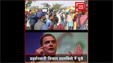 दिल्ली में किसानों के प्रदर्शन पर राहुल गांधी बोले- हिंसा किसी बात का हल नहीं