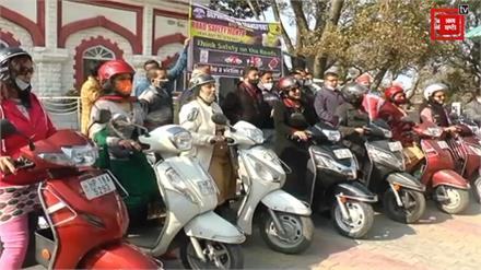 नाहन-धर्मशाला में सड़क सुरक्षा माह का शुभारंभ