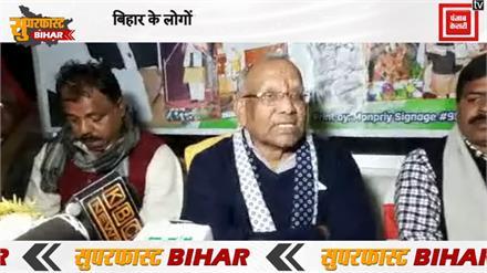Superfast Bihar II बिहार की 10 बड़ी खबरें II Bihar News .