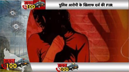 UP_ Top_10_Crime_News : देखिए क्राइम से जुड़ी हुई ये सभी बड़ी खबरें