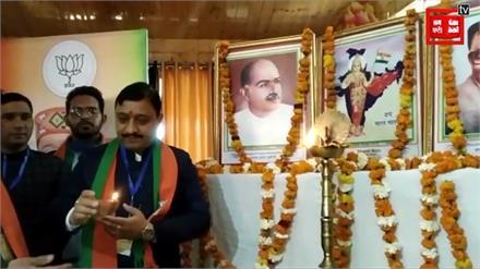 2022 मिशन रिपिट के लिए BJP का सोलन में मंथन