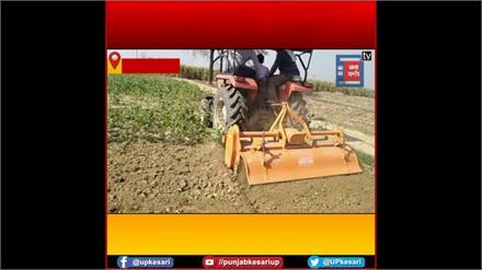 राकेश टिकैत की अपील पर किसान ने 10 बीघा फसल पर चलाया ट्रैक्टर